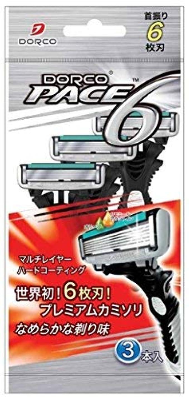 ドルコ PACE6ディスポ3P × 72個セット