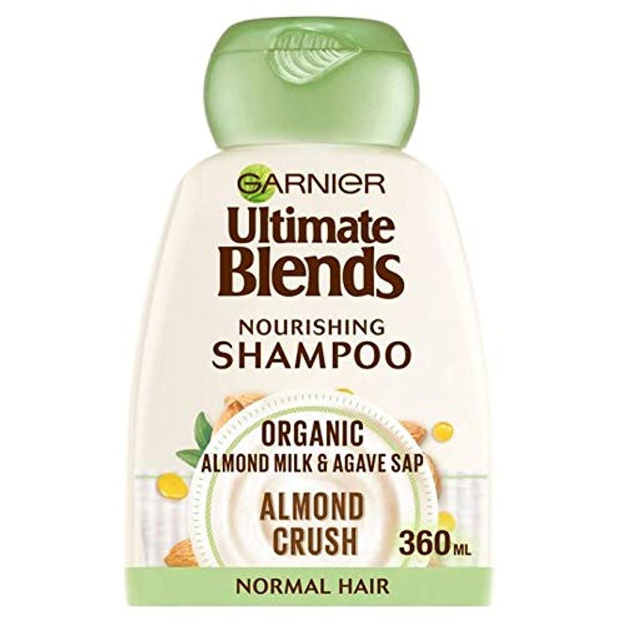 トマト太鼓腹自分の力ですべてをする[Ultimate Blends ] ガルニエ究極は、アーモンドミルク、通常のヘアシャンプー360ミリリットルをブレンド - Garnier Ultimate Blends Almond Milk Normal Hair Shampoo 360Ml [並行輸入品]