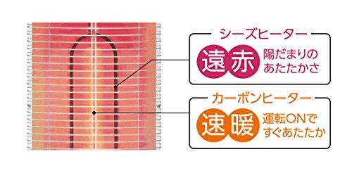 カーボン&シーズヒーター 【速暖遠赤外線ヒーター】 (日本製) ホワイト EWH-CS100F(W) 2枚目のサムネイル