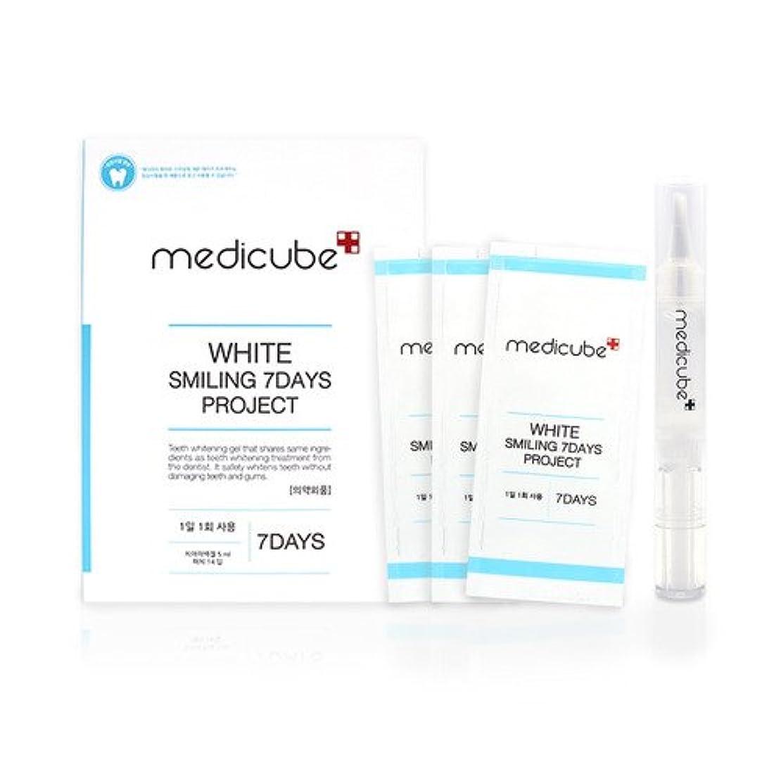 喜んで一節靄Medicube White Smiling 2weeks / メディキューホワイトスマイリング2週間用 / 正品?海外直送商品 [並行輸入品]