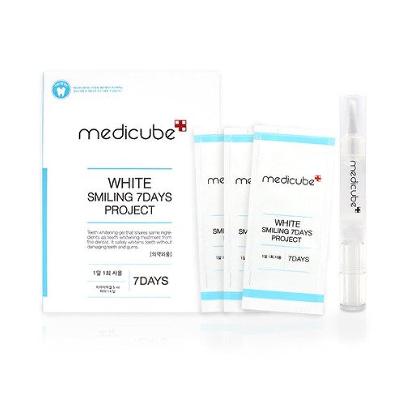 アクション通知患者Medicube White Smiling 2weeks / メディキューホワイトスマイリング2週間用 / 正品?海外直送商品 [並行輸入品]