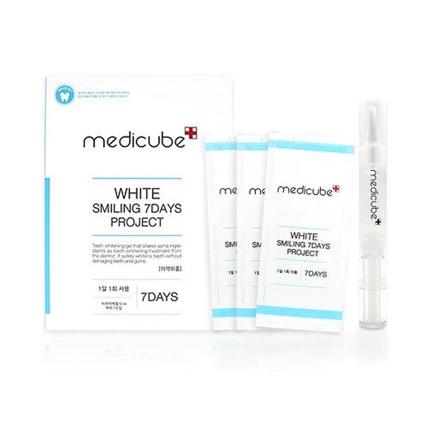 Medicube White Smiling 2weeks / メディキューホワイトスマイリング2週間用 / 正品?海外直送商品 [並行輸入品]