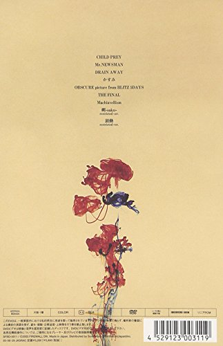 AVERAGE FURY [DVD]