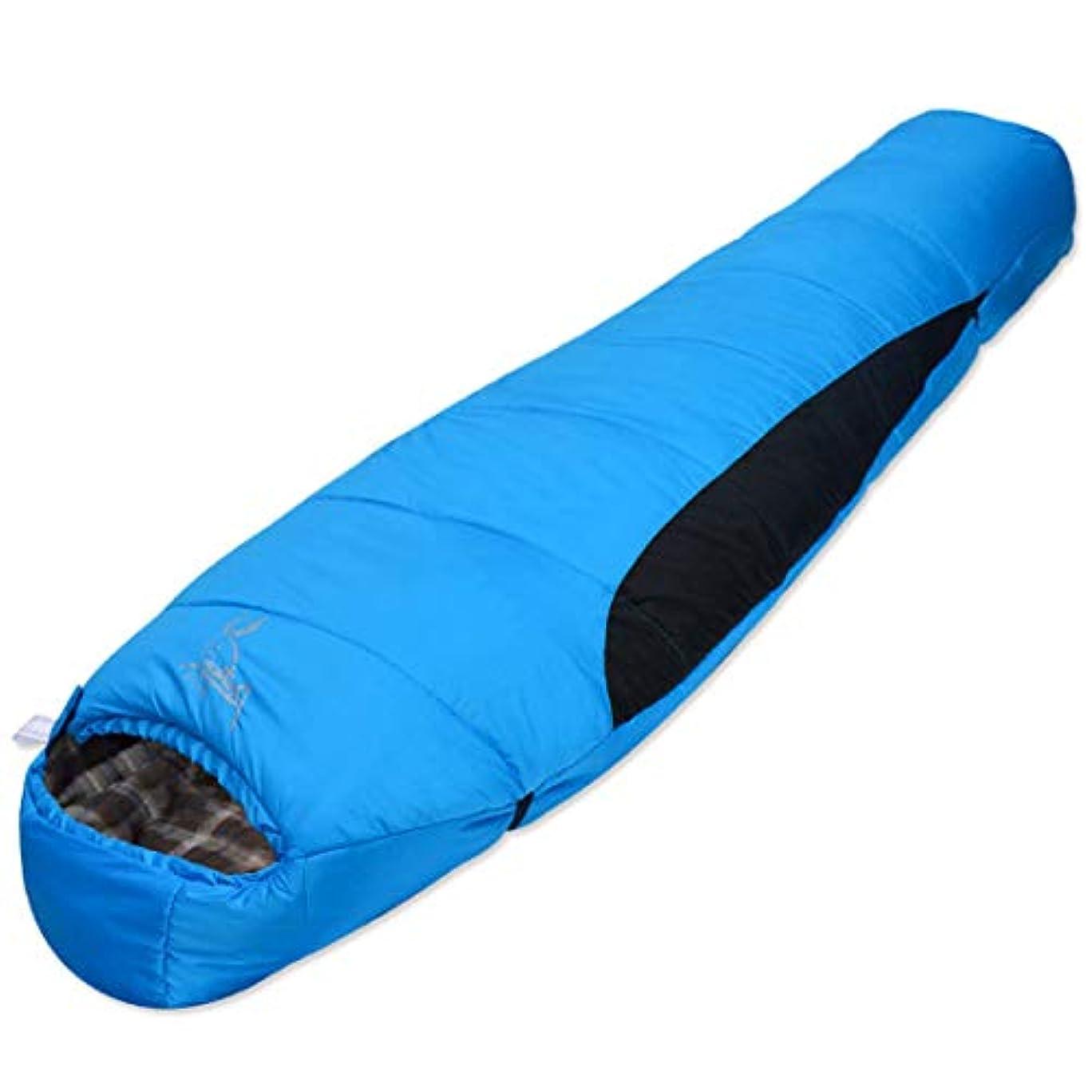 怠感静かな関数LilyAngel 寝袋厚い暖かいミイラキャンプキャンプポータブルシングル通気性の寝袋アウトドアキャンプに適した