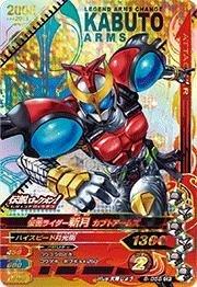 ガンバライジング6弾/6-055 仮面ライダー斬月 カブトアームズ CP