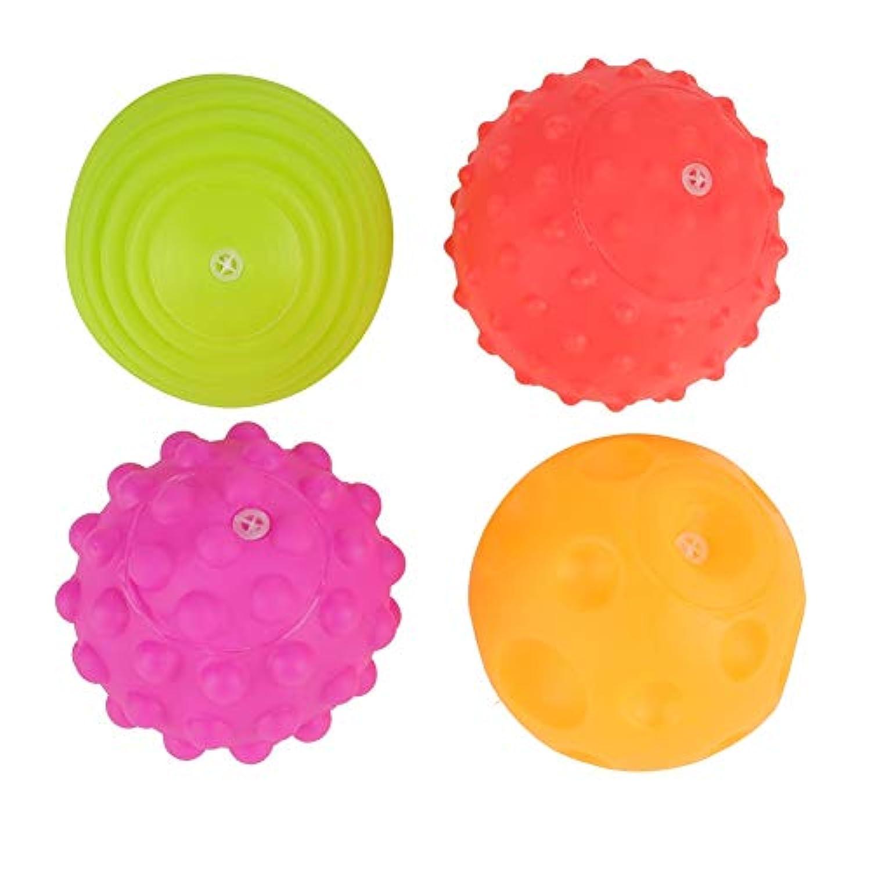 ミニボール 赤ちゃん握るボール カラフルボール 子供早期学習玩具/おもちゃ 高品質 TPU素材製 高耐久性