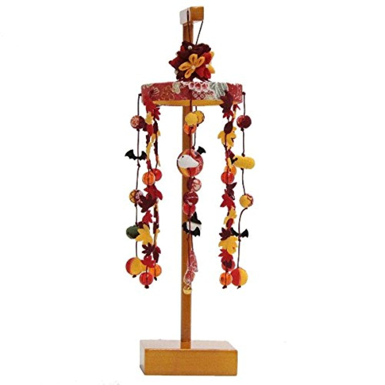 吊るし飾り[10月ハローウィン][ミニ]スタンド付き卓上タイプ[お誕生月のさげ飾り]ハロウィン[高さ28cm][インテリア]