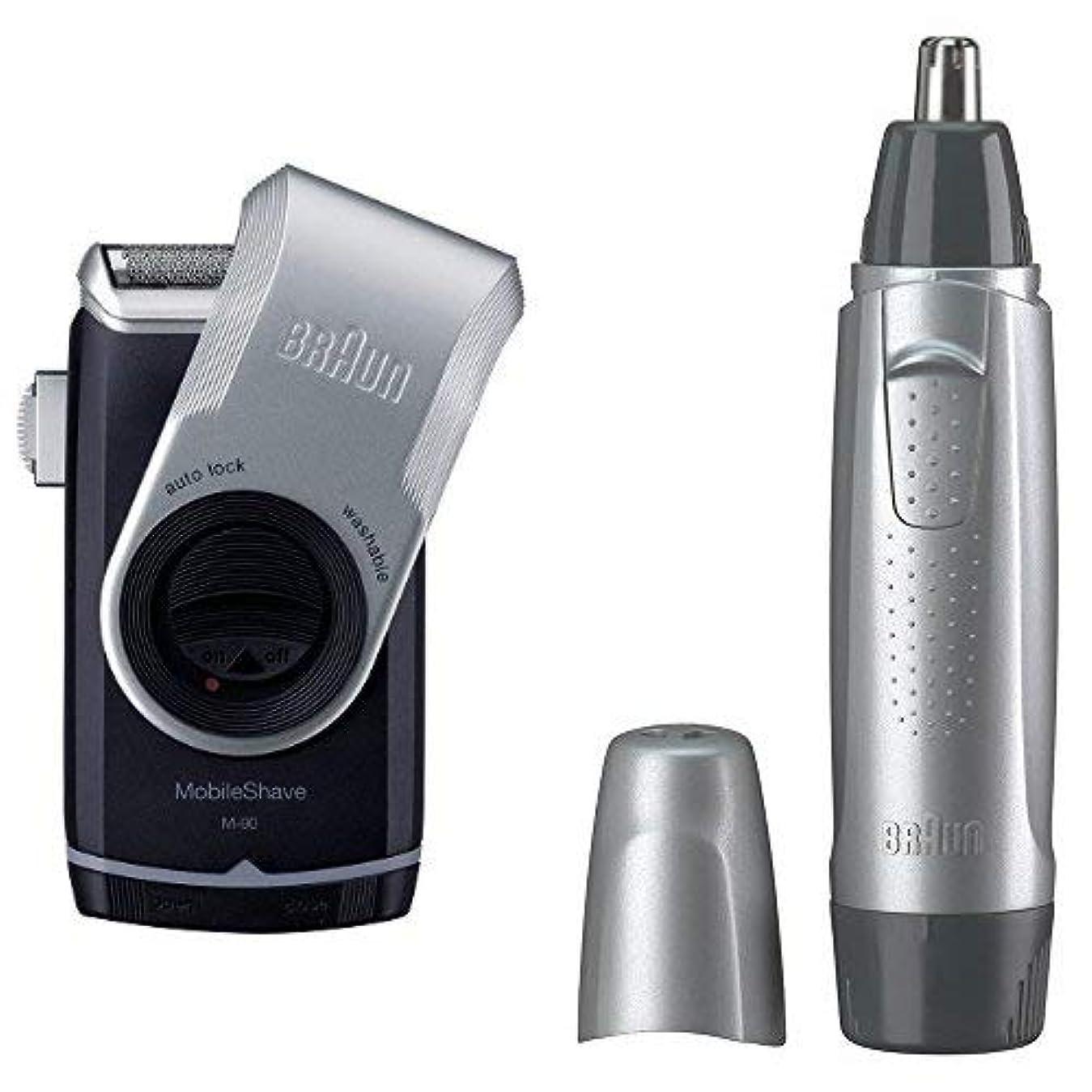 ソロ現在聴覚【セット買い】ブラウン 携帯用メンズシェーバー  M-90 + 鼻毛カッター EN10