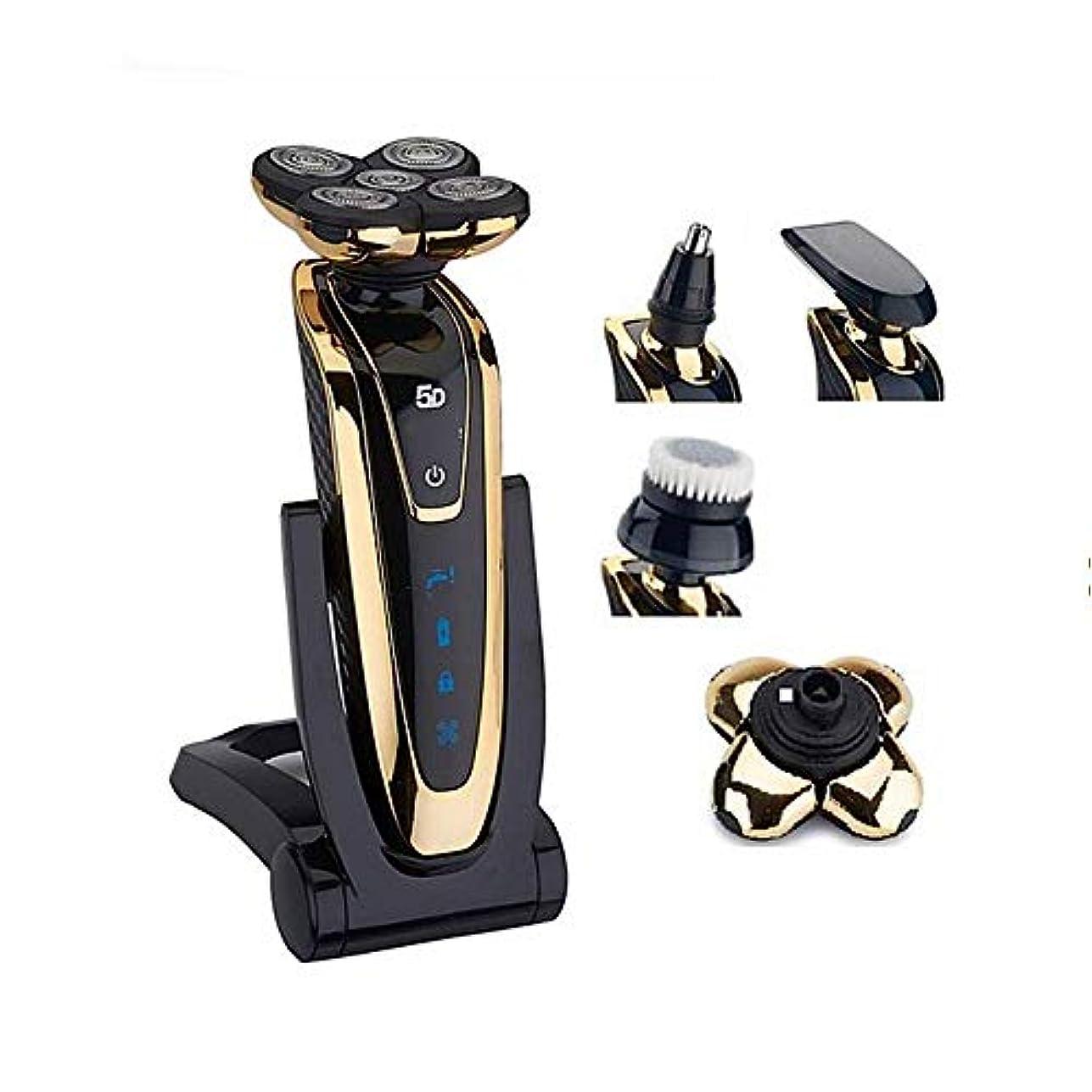 配管工デコラティブ仮称yangdi 男性浮遊トリプルブレード電気かみそり全身洗浄シェービングマシンひげのみシェーバーのための充電式電気シェーバー