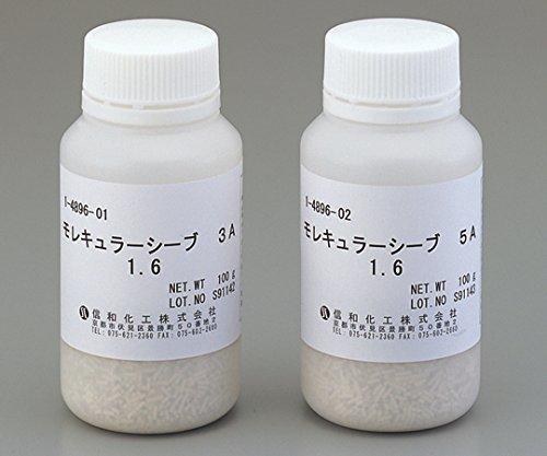 アズワン 乾燥剤 (モレキュラーシーブ) 4A 1/16 (1-4896-03)