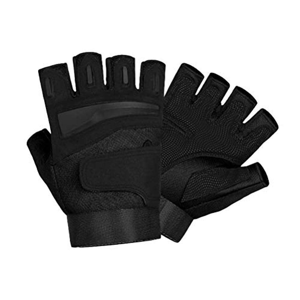 テレックス情熱的冷笑するLIOOBO ハーフフィンガーグローブ指なしパッド入りグローブ滑り止め耐衝撃性通気性グローブ(ジムワークアウト用)アウトドアサイクリング用(ブラック/L)