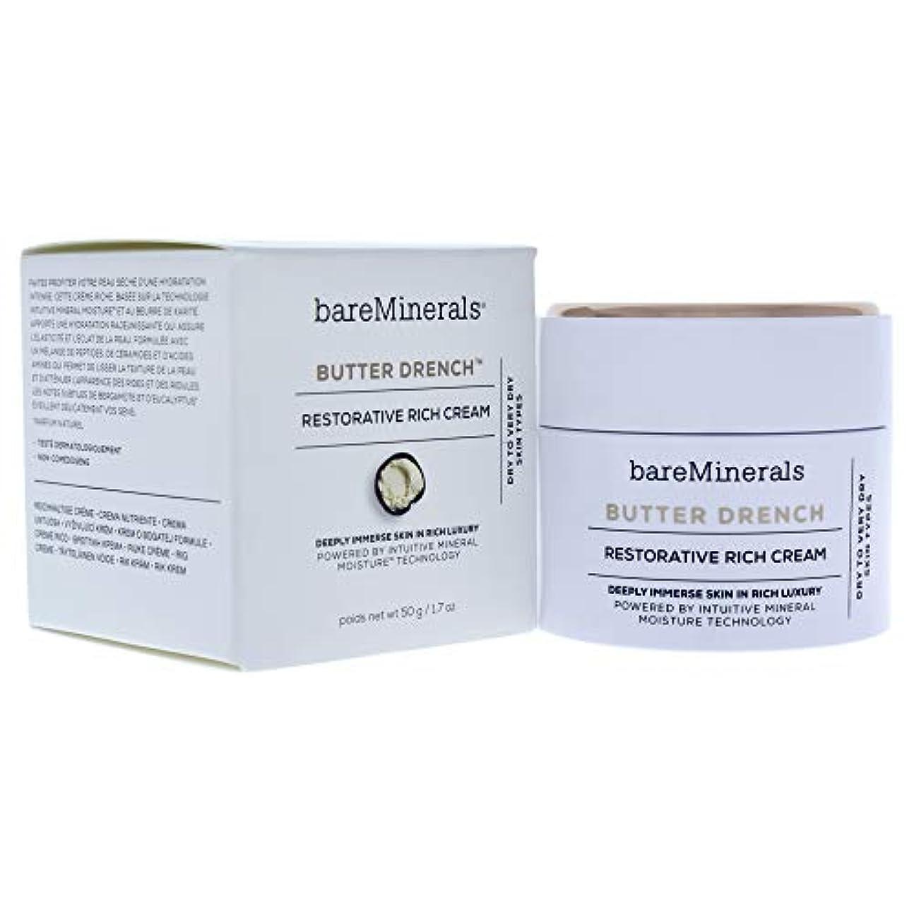 イタリアのモニカ植物学ベアミネラル バタードレンチリッチクリーム 50g