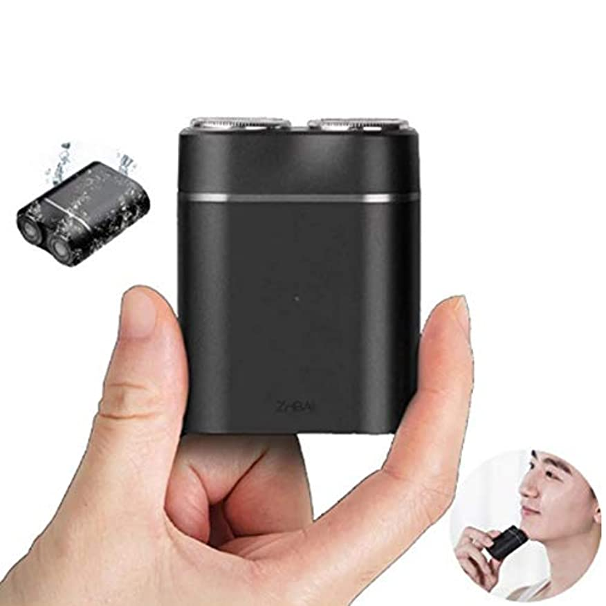呼びかける読むフェローシップミニメン電気シェーバー、USBポータブルコードレスドライウェットトラベルカミソリ、ブラック