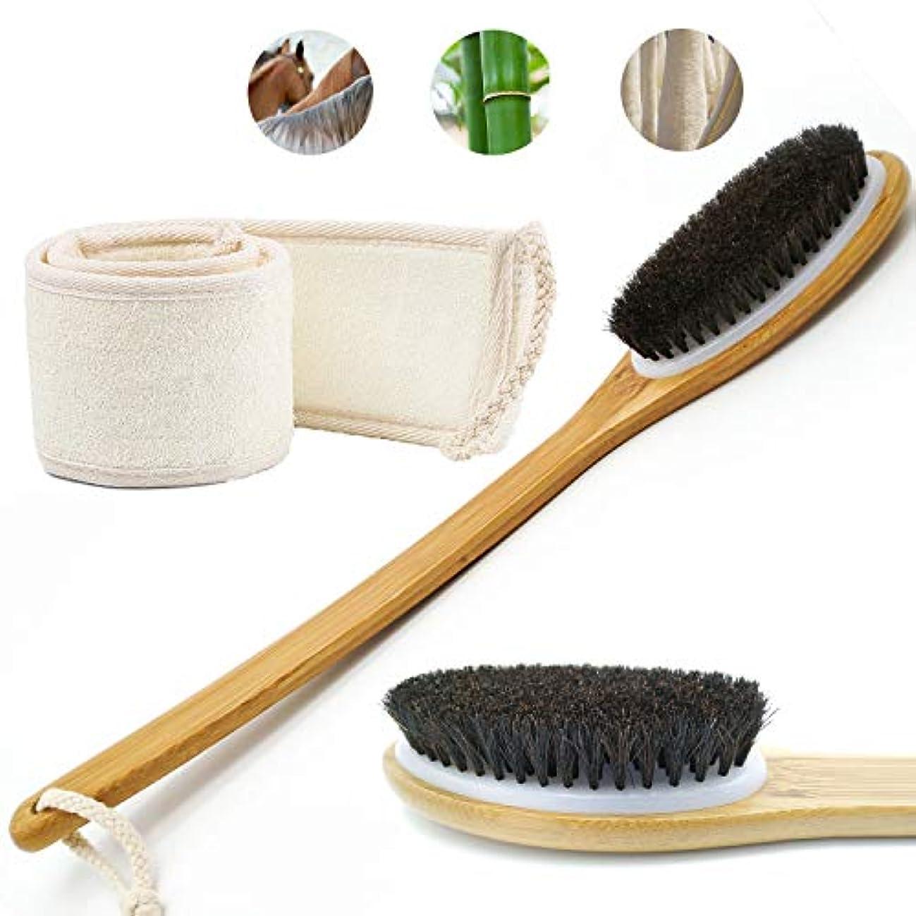 安価な彼らのものリーチボディブラシ、お風呂シャワー用ソフトブラシ、ヘチマバックスクラバセット、体洗い背中ブラシ、角質取り、竹製長柄の天然の馬のたてがみ、家庭SPAスキンケア、男女適用