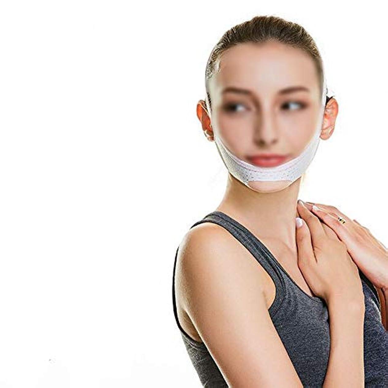 差し迫った葉っぱ夢中XHLMRMJ 美容ラインの彫刻の後にマスクを復元する、露のあごVフェイス包帯Decree Taut Tight Sleep Thin Face Mask
