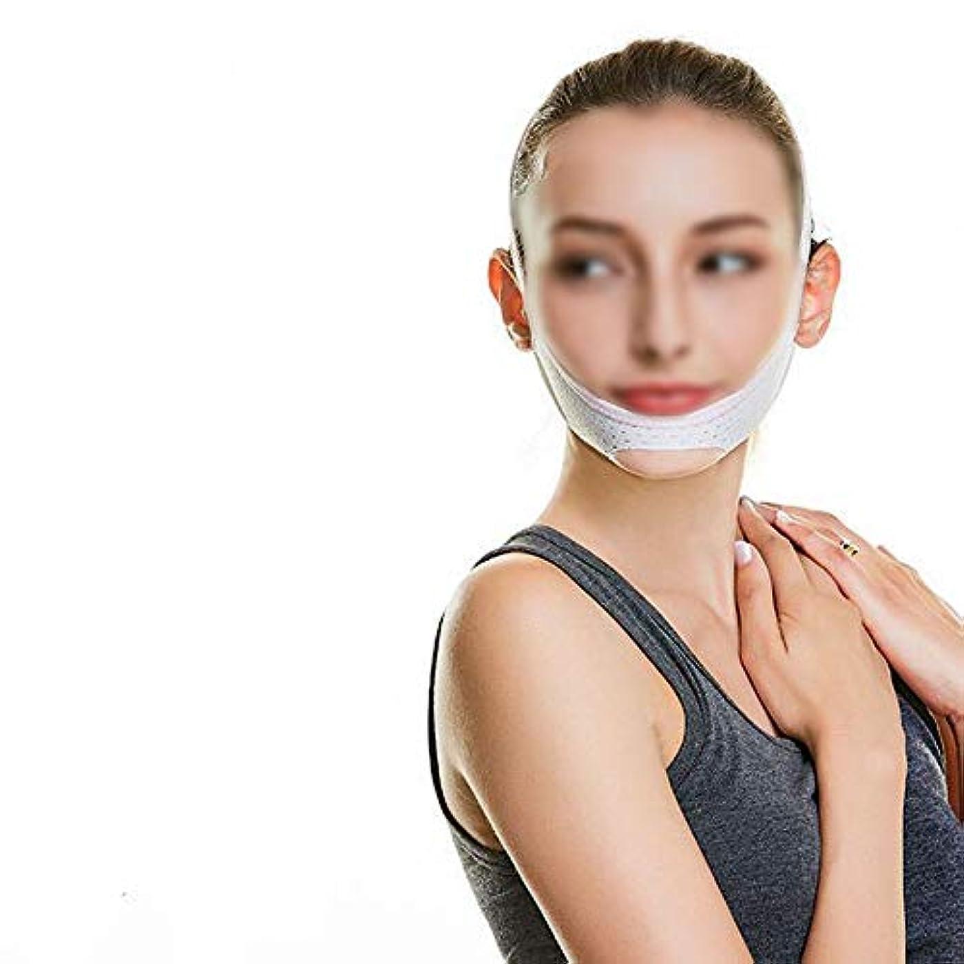 ペニー宿泊言い直すGLJJQMY フェイスリフティング包帯回復マスクあごVフェイスリフト引き締め睡眠薄い顔アーティファクト 顔用整形マスク
