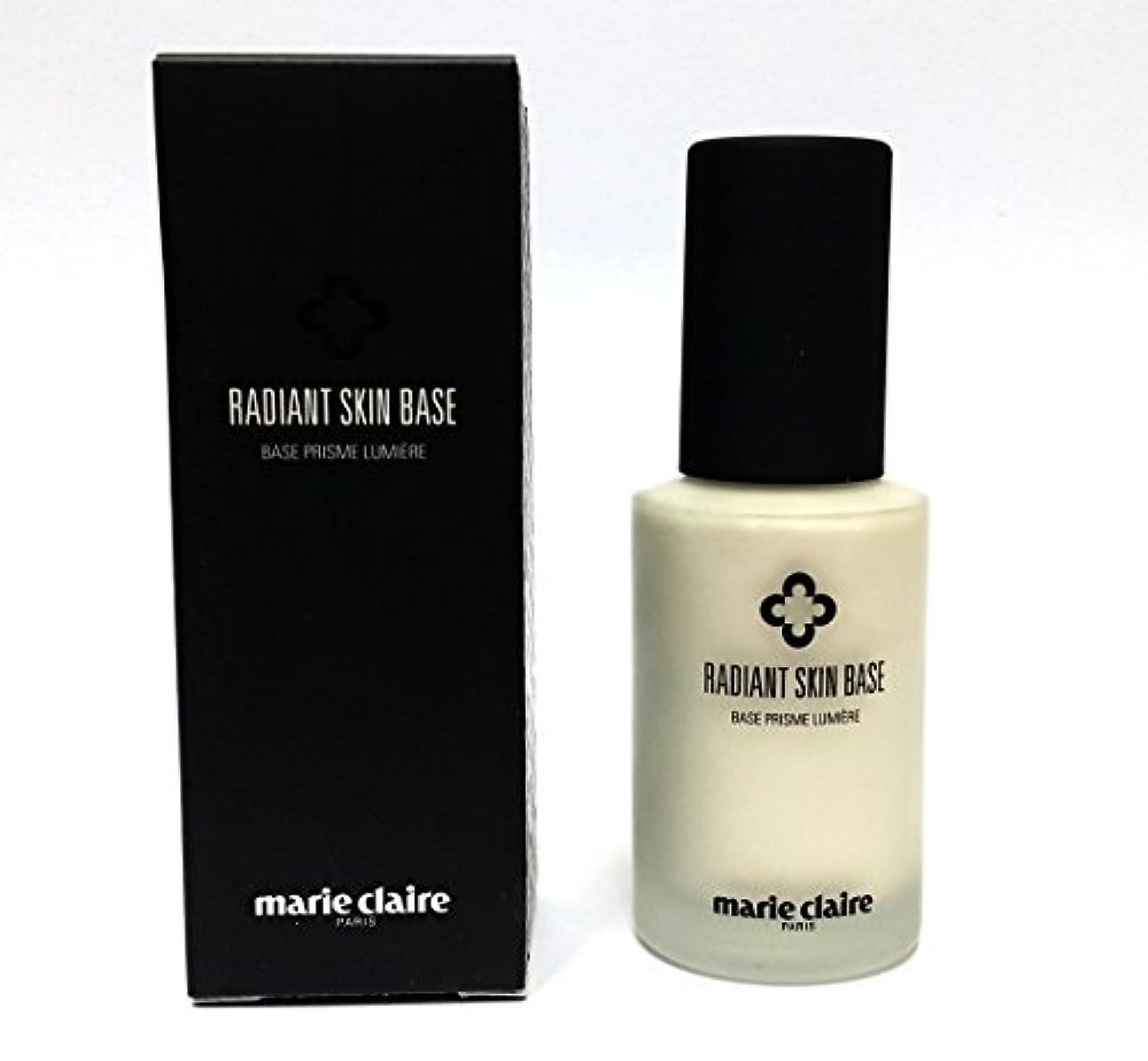 ブローホール横向き複製[Marie Claire] ラディアントスキンベース30ml / Radiant Skin Base 30ml / 皮膚の傷はカバー / skin blemishes cover / ソフト、水分、絹のような / soft...