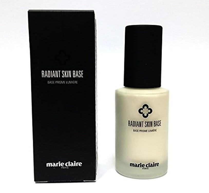 三番聴く曇った[Marie Claire] ラディアントスキンベース30ml / Radiant Skin Base 30ml / 皮膚の傷はカバー / skin blemishes cover / ソフト、水分、絹のような / soft...