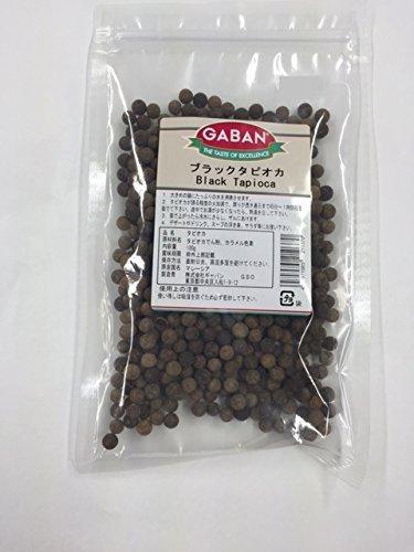 ギャバン ブラックタピオカ パール 100g
