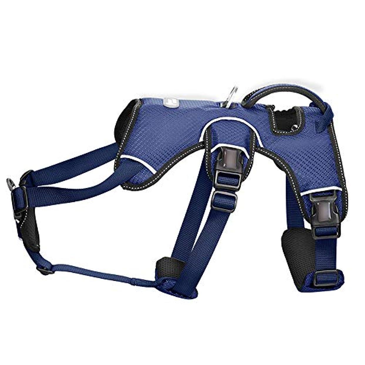 援助ドラム到着やわらかいペットスリング、反射性素材、小型犬用の強力なオックスフォード外層を備えたドッグハーネス,Blue,S