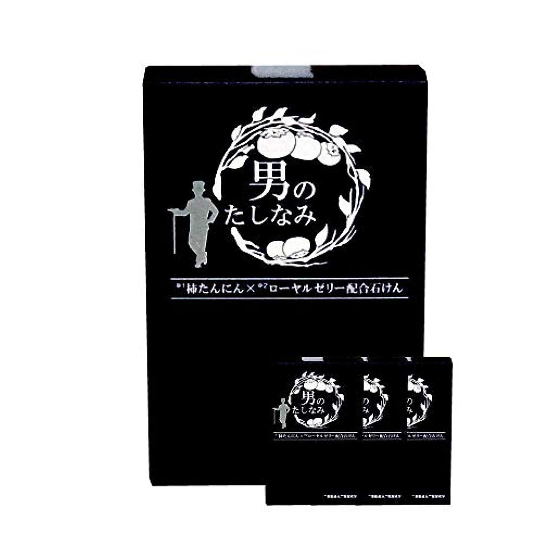 感情伸ばす結紮柿渋石鹸 男のたしなみ 100g (4個セット)