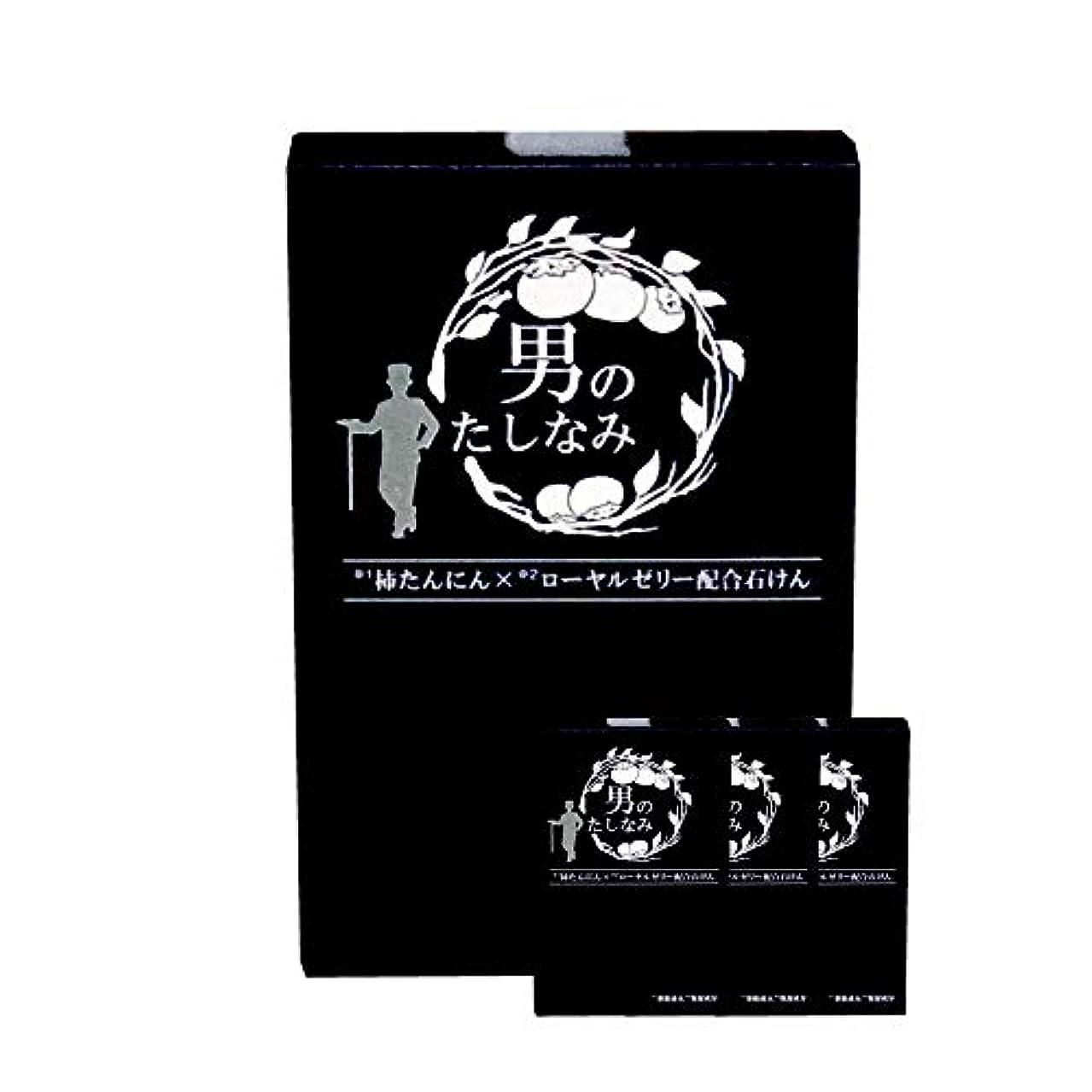 明示的にセンサー骨の折れる柿渋石鹸 男のたしなみ 100g (4個セット)