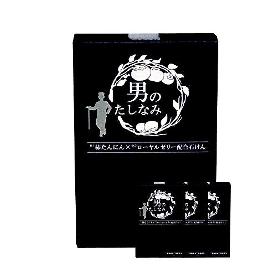 法王させるフォーラム柿渋石鹸 男のたしなみ 100g (4個セット)