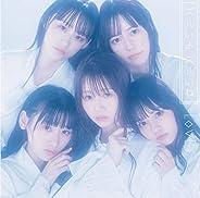 【Amazon.co.jp限定】ズルいよ ズルいね (Type-A) (DVD付) (オリジナルジャケットサイズステッカー付)