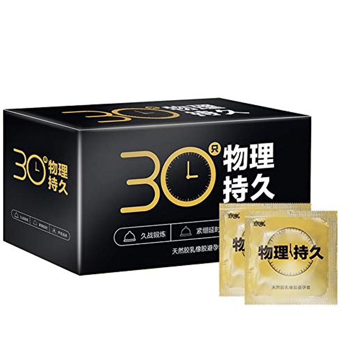 クールマウス共産主義YBT 業務用コンドーム 避妊具 超薄 安全 衛生 物理延長時間 アロエゼリー ヒアルロン酸 水溶性 男性用 30pcs入り