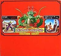 ドラゴンボールカプセル 宿命の戦い サイヤ人編 彩色全7種+ ボーナスパーツ付