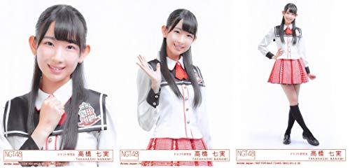【高橋七実】 公式生写真 NGT48 世界の人へ 封入特典 ...
