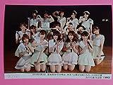 AKB48 2019 8/3 13:00 湯浅順司 チーム8 その雫は、未来へと繋がる虹になる。 吉川七瀬生誕祭 劇場公演 生写真 L版