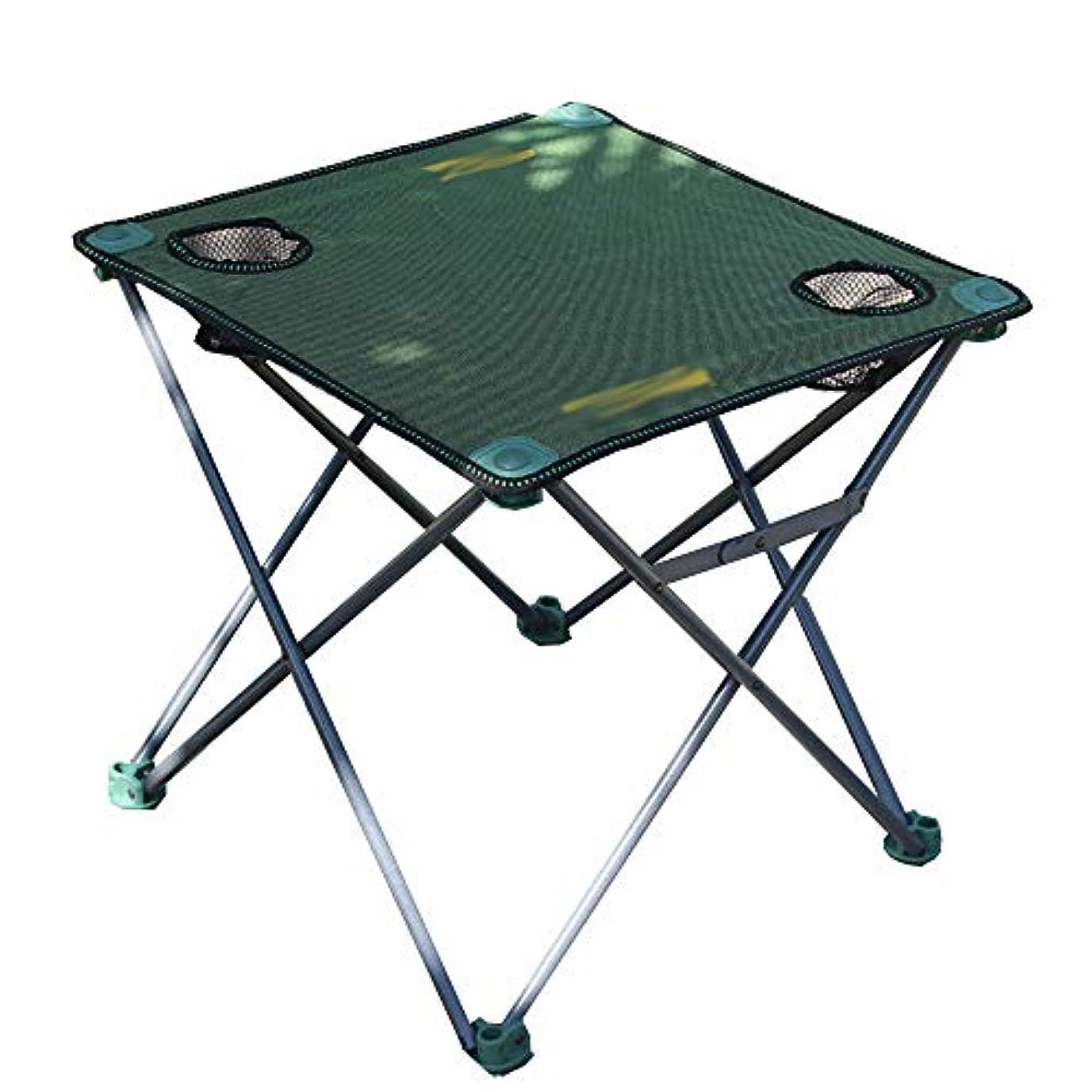 添加周波数トン折り畳みテーブル屋外折り畳み浜の布のテーブルファッションレジャーミニ折りたたみテーブルの釣り便利な運転装置芝生緑47 * 47 * 45センチメートル