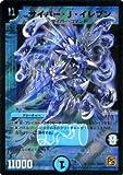 デュエルマスターズ 【 サイバー・J・イレブン 】 DM38-S01-SR 《覚醒編 3》