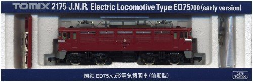 TOMIX Nゲージ 2175 国鉄 ED75-700形電気機関車 (前期型)