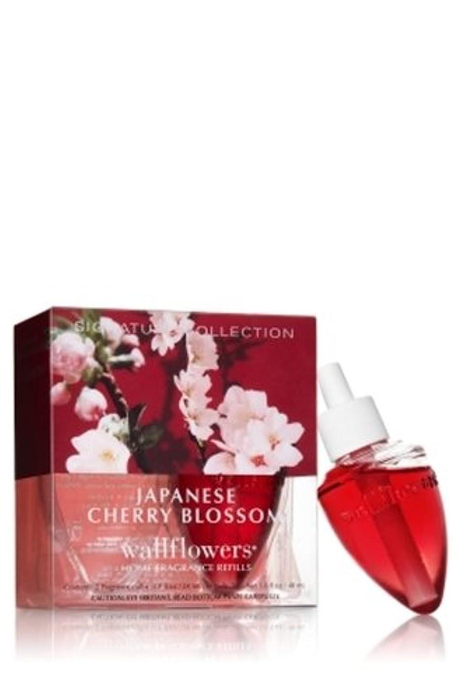 木製奨励します成果Bath & Body Works(バス&ボディワークス)ジャパニーズチェリーブロッサム ホームフレグランス レフィル2本セット(本体は別売りです)Japanese Cherry Blossom Wallflowers...