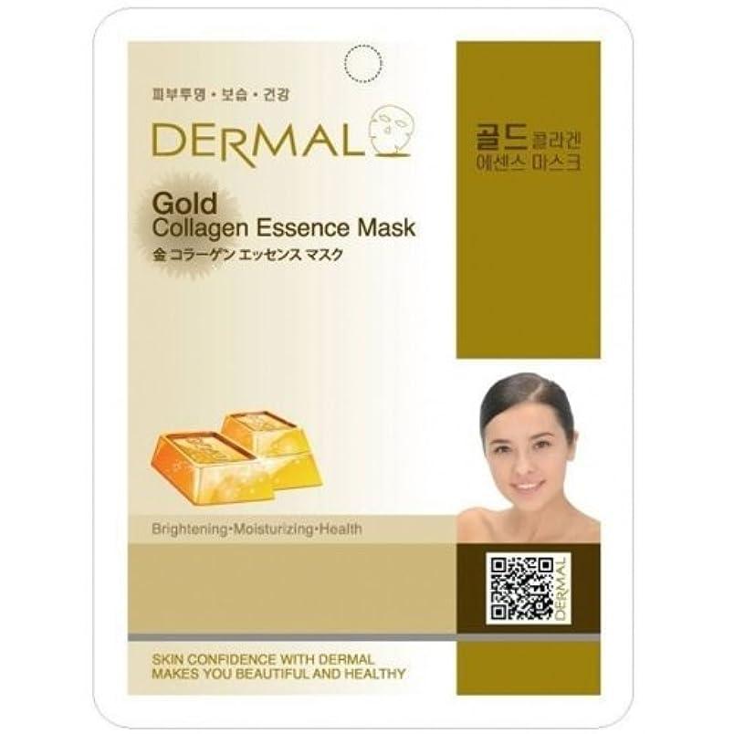 メンタル緊張放置【DERMAL】ダーマル シートマスク 金10枚セット/保湿/フェイスマスク/フェイスパック/マスクパック/韓国コスメ [メール便]