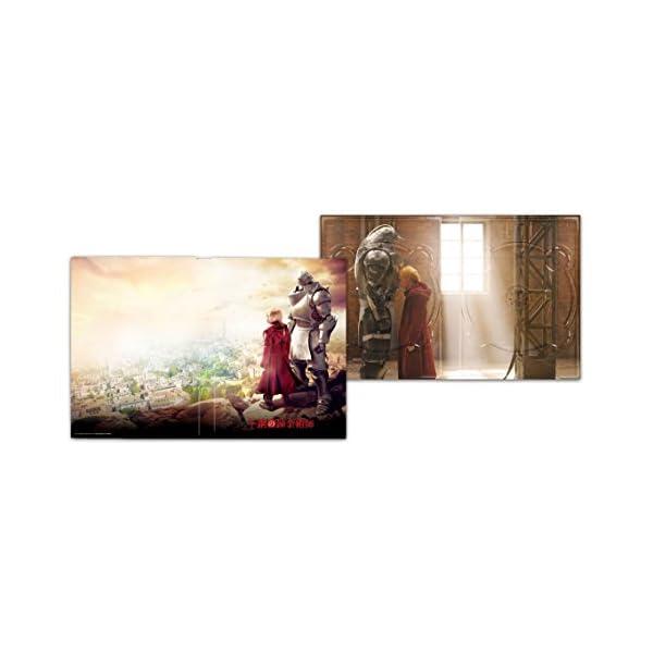 【早期購入特典あり】鋼の錬金術師 DVD プレ...の紹介画像4