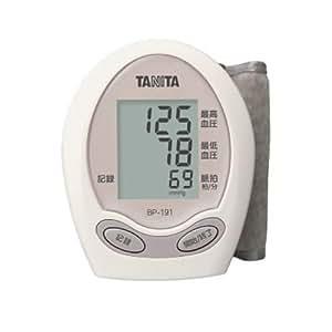 タニタデジタル血圧計 BP191