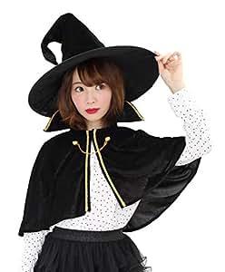 ワンダーウィッチマントセット 魔女 帽子 コスプレ 簡易仮装 レディース 黒