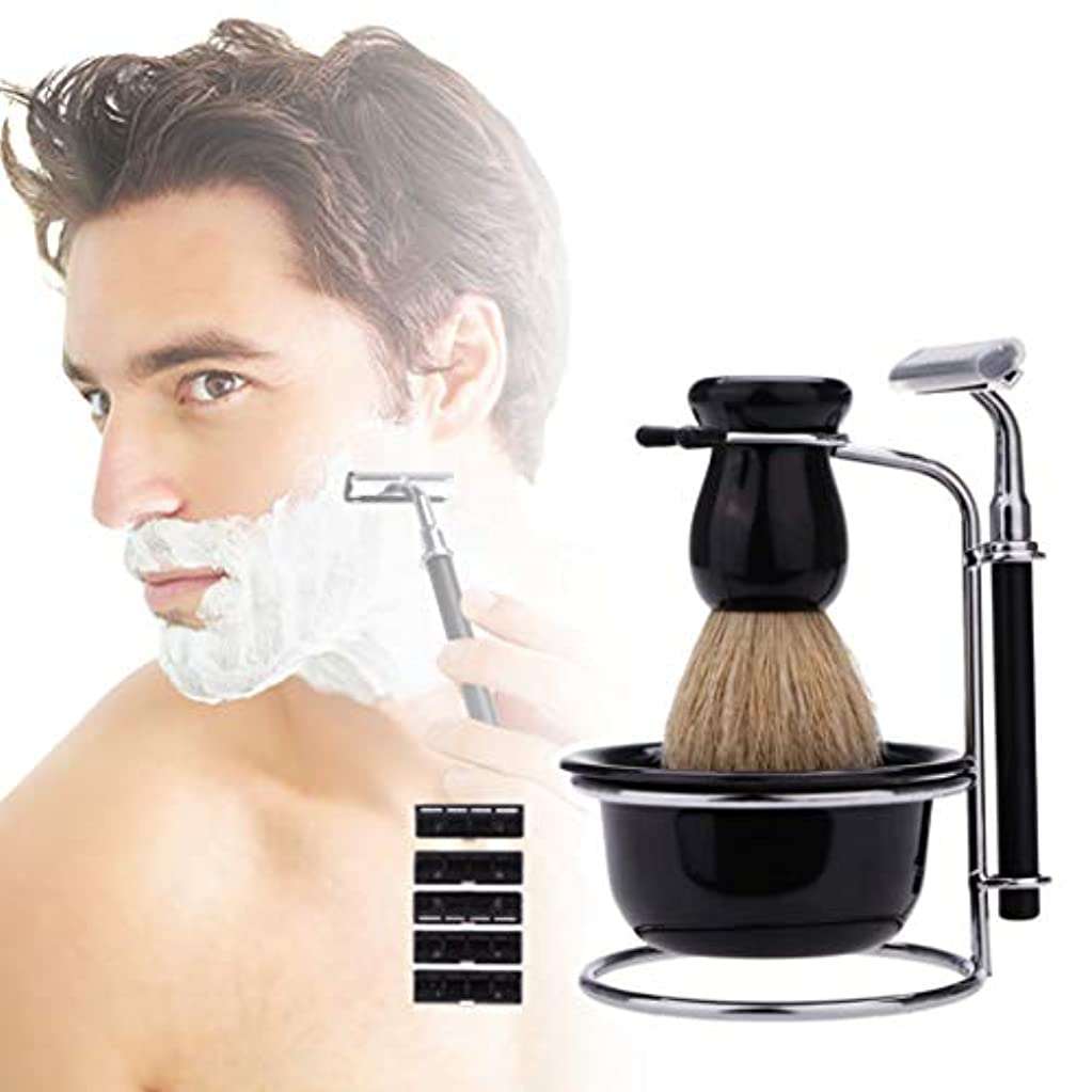 ワイドオーガニック出くわすひげブラシ メンズ シェービングブラシセット シェービングセット 5点セット 天然木 高級 高品質 爽快な剃り心地 替刃5枚付 髭剃り 泡立ち 洗顔ブラシ ブラック ブラシアクセサリー