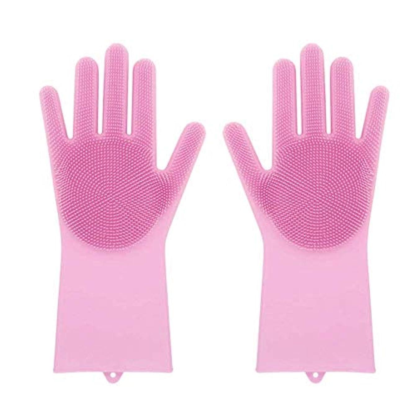 プロット一過性共産主義者シリコン製耐熱手袋 ブラシ付 防水 滑り止め オーブンミトン 食器、車、ガラスなどの洗濯用/ペットマッサージ用 (ピンク)