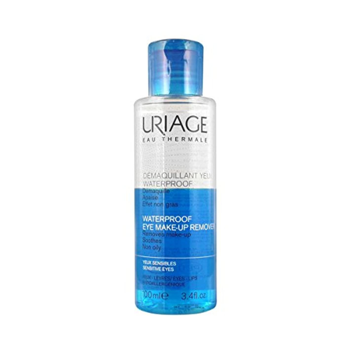 官僚意味紫のUriage Waterproof Eye Make-up Remover 100ml [並行輸入品]