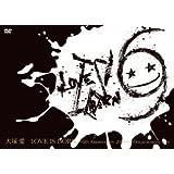大塚 愛【LOVE IS BORN】~6th Anniversary 2009~+ Documentary film [DVD]