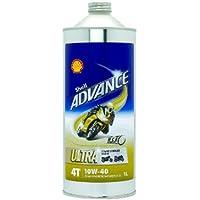 Shell ADVANCE(シェル アドバンス) 100%化学合成油 4ストロークエンジンオイル 4T Ultra(ウルトラ) SAE:10W-40 SM/MA2 1L 412208193-1 412208193-1 [HTRC3]
