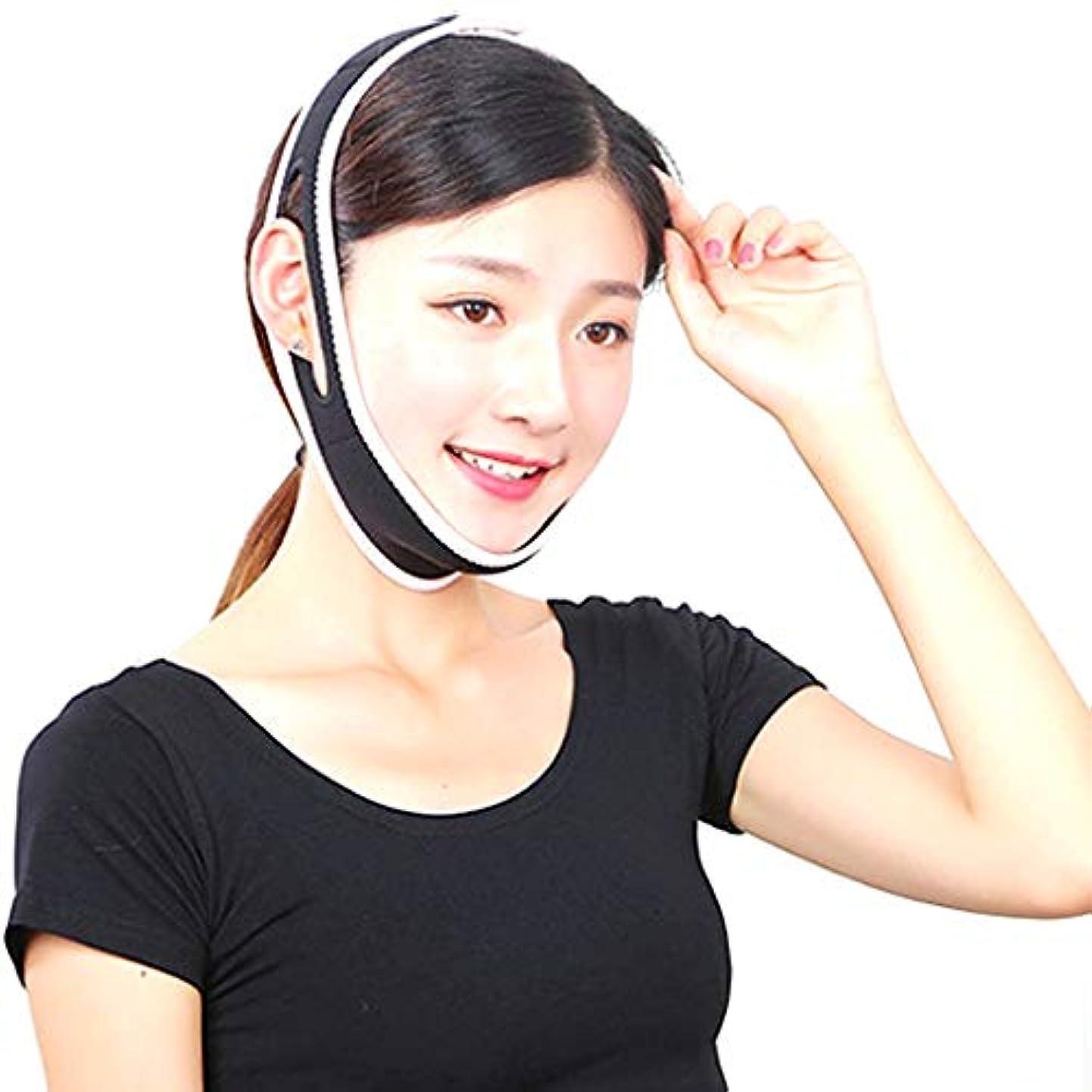 Jia He 軽量 フェイスリフティングベルト、通気性のフェイスリフティングリフティング包帯Vフェイスアーティファクトを抗しわ二重あご睡眠マッサージ包帯 ## (Color : B)