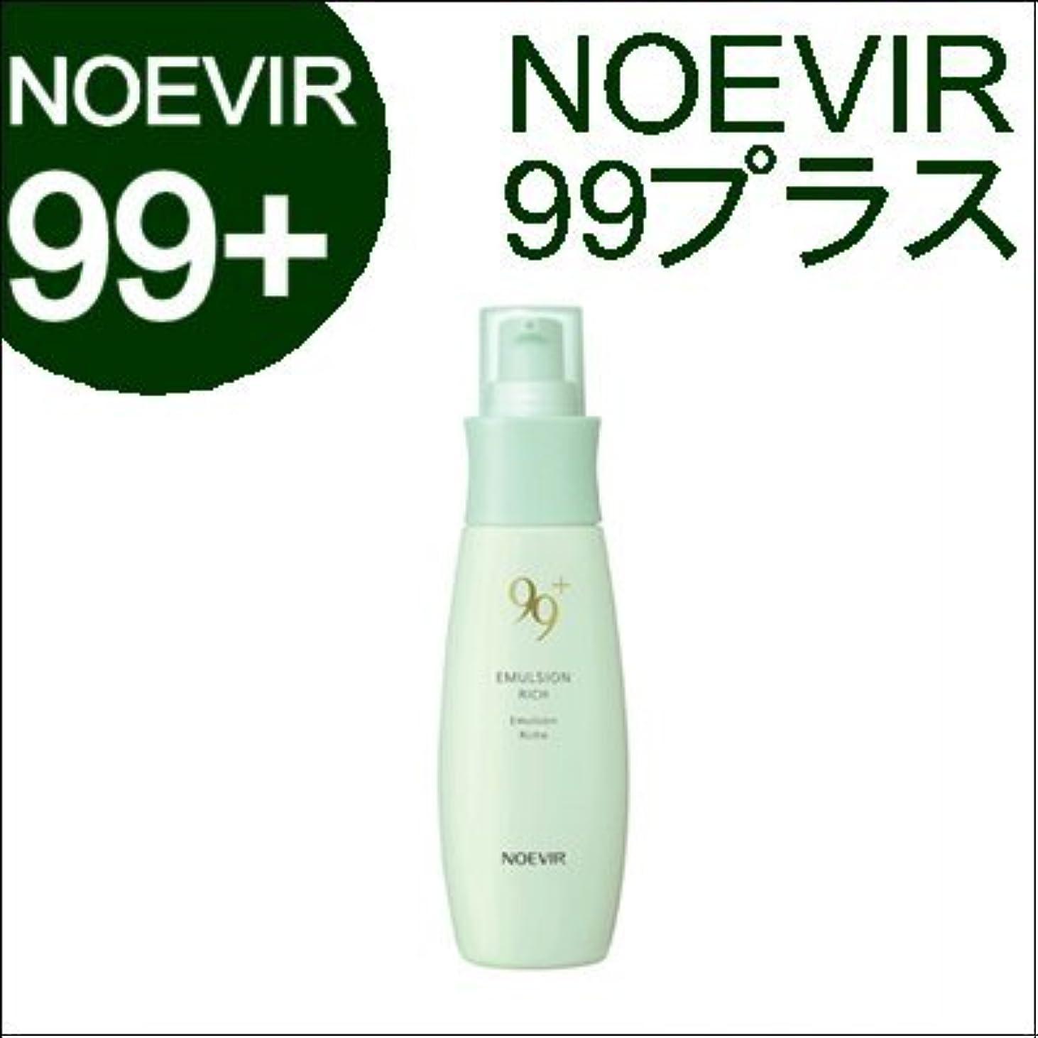 規定気まぐれな減衰ノエビア 99プラス ミルクローション(リッチ) 110g [並行輸入品]