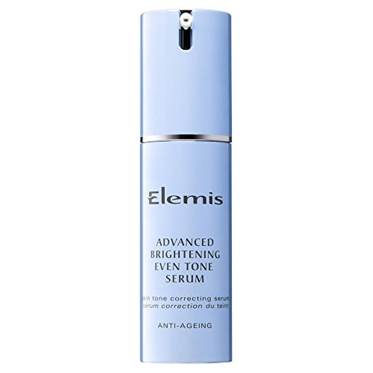 資源成り立つ引き算エレミス高度な光沢血清30ミリリットル (Elemis) - Elemis Advanced Brightening Serum 30ml [並行輸入品]
