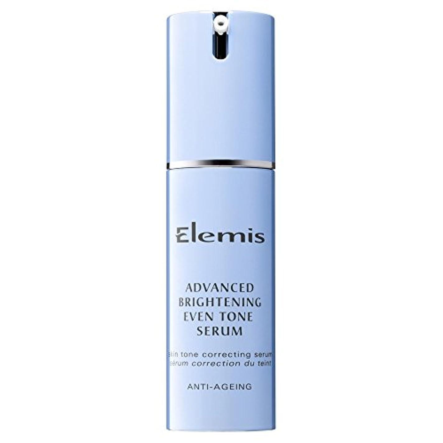 出来事ランク興味エレミス高度な光沢血清30ミリリットル (Elemis) (x2) - Elemis Advanced Brightening Serum 30ml (Pack of 2) [並行輸入品]