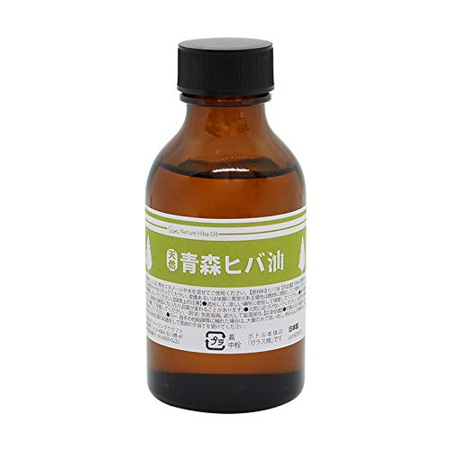 青森県産 天然ひば油 中栓付き 天然製油ヒバオイル (100mL)